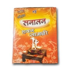 Sanatan Hawan Samagri Box 50 gm