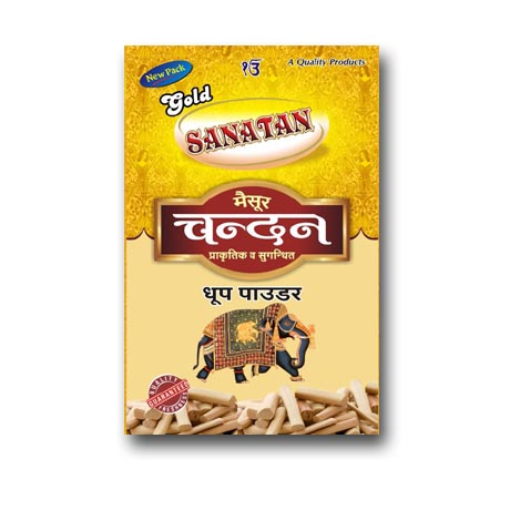 SANATAN CHANDAN CHURA  50gms