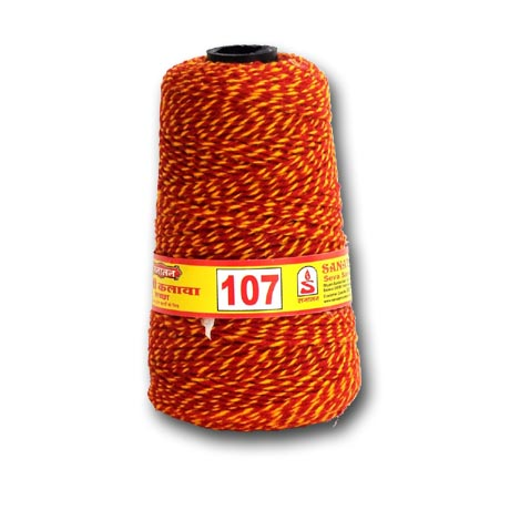 Moli No 107 Cone Twisted
